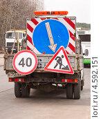 Дорожные знаки на аварийной машине (2013 год). Редакционное фото, фотограф Алёшина Оксана / Фотобанк Лори