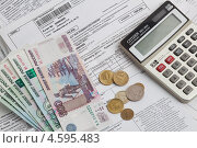 Купить «Коммунальные платежи. Квитанции, деньги и калькулятор.», фото № 4595483, снято 25 декабря 2012 г. (c) safonovstudio / Фотобанк Лори