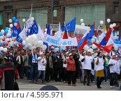 Купить «Первомайские митинги и шествия в Москве 2013», эксклюзивное фото № 4595971, снято 1 мая 2013 г. (c) lana1501 / Фотобанк Лори