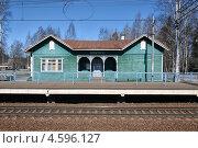 Железнодорожная касса на платформе Дибуны. Стоковое фото, фотограф Александр Хорхордин / Фотобанк Лори