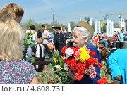 Купить «Ветеран войны в парке Победы в День Победы, 9 мая 2013 года, Москва», эксклюзивное фото № 4608731, снято 9 мая 2013 г. (c) lana1501 / Фотобанк Лори