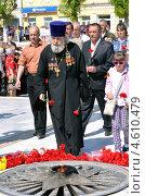 Вечная память погибшим (2013 год). Редакционное фото, фотограф Анатолий Уткин / Фотобанк Лори