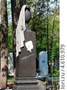 Купить «Могила М.Ермоловвой на Новодевичьем кладбище», эксклюзивное фото № 4610979, снято 11 мая 2013 г. (c) Яна Королёва / Фотобанк Лори