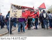 6 мая 2013 Болотная площадь, митинг оппозиции. Редакционное фото, фотограф Марат Сабиров / Фотобанк Лори