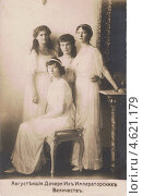 Купить «Старинная почтовая открытка с изображением дочерей императора Николая Второго. 1914 год», фото № 4621179, снято 23 июня 2018 г. (c) Зинаида Терентьева / Фотобанк Лори