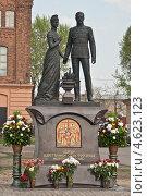 Памятник царю Николаю Второму и царице Александре в Санкт-Петербурге, фото № 4623123, снято 13 мая 2013 г. (c) Артем Костров / Фотобанк Лори