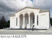 Купить «Екатерининский зал, бывший дом культуры ЗИП, город Краснодар», эксклюзивное фото № 4624575, снято 13 мая 2013 г. (c) Алексей Букреев / Фотобанк Лори