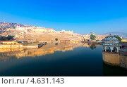 Купить «Озеро Maota и Форт Амбер в Джайпуре, Раджастан, Индия», фото № 4631143, снято 18 ноября 2012 г. (c) photoff / Фотобанк Лори