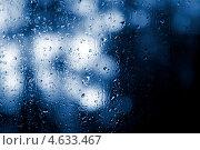 Купить «Капли воды на оконном стекле», фото № 4633467, снято 13 июня 2010 г. (c) photoff / Фотобанк Лори