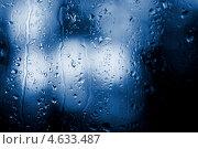 Купить «Капли воды на мокром стекле», фото № 4633487, снято 13 июня 2010 г. (c) photoff / Фотобанк Лори