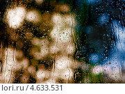 Купить «Капли дождя на стекле», фото № 4633531, снято 13 июня 2010 г. (c) photoff / Фотобанк Лори