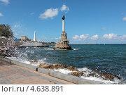 Купить «Памятник затопленным кораблям в Севастополе», фото № 4638891, снято 17 августа 2012 г. (c) Stockphoto / Фотобанк Лори