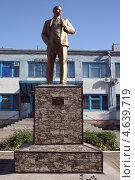 Памятник Ленину (2013 год). Редакционное фото, фотограф Игорь Веснинов / Фотобанк Лори