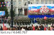 Купить «Парад на Соборной площади 9 мая 2013. Омск», эксклюзивный видеоролик № 4640767, снято 19 мая 2013 г. (c) Юлия Машкова / Фотобанк Лори