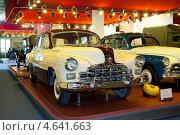 Купить «Автомобиль ГАЗ-12 в автомобильном музее в Нижнем Новгороде. Россия», фото № 4641663, снято 26 марта 2013 г. (c) Владимир Артев / Фотобанк Лори