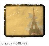 Купить «Винтажная открытка из Парижа», фото № 4648479, снято 23 февраля 2019 г. (c) Felix Bensman / Фотобанк Лори
