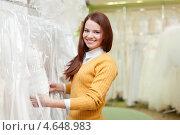 Купить «Веселая девушка стоит в свадебном салоне и выбирает наряд», фото № 4648983, снято 19 декабря 2012 г. (c) Яков Филимонов / Фотобанк Лори