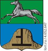 Купить «Исторический герб города Бийска 1804 г», иллюстрация № 4652647 (c) VectorImages / Фотобанк Лори