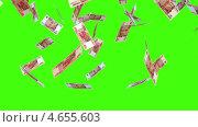 Падающие денежные купюры, летящие деньги. Стоковая анимация, видеограф Marat / Фотобанк Лори