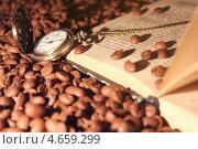 Карманные часы с книгой и зернами кофе (2012 год). Редакционное фото, фотограф Анастасия Кунденкова / Фотобанк Лори