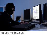 Купить «Хакер в маске скачивает секретную информацию из компьютера», фото № 4659595, снято 13 октября 2012 г. (c) Андрей Попов / Фотобанк Лори
