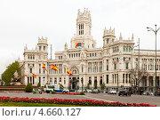 Дворец Связи в Мадриде, Испания (2013 год). Редакционное фото, фотограф Яков Филимонов / Фотобанк Лори