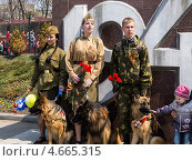 Купить «В память о собаках войны», фото № 4665315, снято 9 мая 2013 г. (c) Корнилова Светлана / Фотобанк Лори