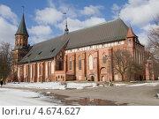 Кёнигсбергский Кафедральный собор Калининград (2013 год). Редакционное фото, фотограф Виктор Зандер / Фотобанк Лори