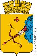 Купить «Герб города Кирова», иллюстрация № 4681027 (c) VectorImages / Фотобанк Лори