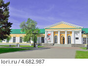Национальный музей Удмуртской Республики имени К.Герда. Ижевск (2013 год). Редакционное фото, фотограф Agnes Chvankova / Фотобанк Лори