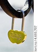 Любовь. Стоковое фото, фотограф Денис Карелин / Фотобанк Лори