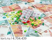 Купить «Медицинские препараты на фоне банкнот», фото № 4704439, снято 3 ноября 2012 г. (c) Ласточкин Евгений / Фотобанк Лори