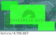 Купить «Animated green Earth displaying copy spaces», видеоролик № 4706867, снято 19 сентября 2018 г. (c) Wavebreak Media / Фотобанк Лори