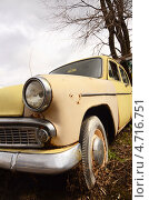 Фрагмент старого ржавого автомобиля. Стоковое фото, фотограф Воронин Владимир Сергеевич / Фотобанк Лори