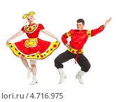 Купить «Русский танец», фото № 4716975, снято 30 мая 2013 г. (c) Владимир Мельников / Фотобанк Лори
