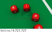 Купить «Several rolling red dices against a dark casino background», видеоролик № 4721727, снято 20 июня 2019 г. (c) Wavebreak Media / Фотобанк Лори