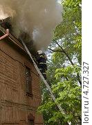 Купить «Пожарный на лестнице под крышей горящего дома», фото № 4727327, снято 1 июня 2013 г. (c) Петроченко Мария Петровна / Фотобанк Лори