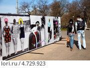 Купить «Ширма для фотографирования с фотографиями 19го века и пара в современной одежде в Парке Горького города Москвы», эксклюзивное фото № 4729923, снято 1 мая 2013 г. (c) Николай Винокуров / Фотобанк Лори