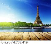 Купить «Вид на Эйфелеву башню. Париж, Франция», фото № 4738419, снято 5 ноября 2009 г. (c) Iakov Kalinin / Фотобанк Лори