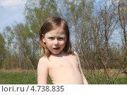 Малышка на природе. Стоковое фото, фотограф Eлена Кисель / Фотобанк Лори
