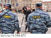 Купить «Бойцы ОМОН на демонстрации», эксклюзивное фото № 4744471, снято 1 мая 2013 г. (c) Алёшина Оксана / Фотобанк Лори