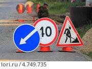 Купить «Работа на дороге», эксклюзивное фото № 4749735, снято 21 сентября 2012 г. (c) Анатолий Матвейчук / Фотобанк Лори