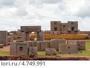 Мегалитический комплекс Пума Пунку, Боливия (2013 год). Стоковое фото, фотограф Dmitry Burlakov / Фотобанк Лори