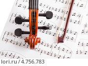 Купить «Старинная скрипка и смычок на нотах», фото № 4756783, снято 23 декабря 2012 г. (c) Андрей Попов / Фотобанк Лори