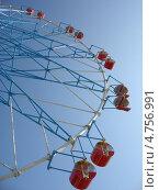 Самое большое колесо обозрения (чертово колесо) в России  - в Лазаревском (2012 год). Стоковое фото, фотограф Анна Демьяненко / Фотобанк Лори