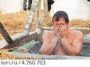 Купить «Купание в купели на праздник Крещение», эксклюзивное фото № 4760703, снято 19 января 2013 г. (c) Иван Карпов / Фотобанк Лори
