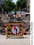 Купить «Дорожные работы», фото № 4779659, снято 19 июня 2013 г. (c) WalDeMarus / Фотобанк Лори