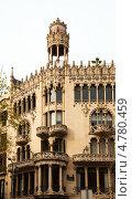 Купить «Фрагмент дома Casa Lleo Morera в Барселоне, Испания», фото № 4780459, снято 8 апреля 2013 г. (c) Яков Филимонов / Фотобанк Лори