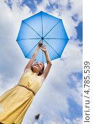Купить «Девушка в желтом платье с голубым зонтом на фоне неба», фото № 4785539, снято 20 июня 2013 г. (c) Никита Вишневецкий / Фотобанк Лори