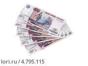 Купить «Российские деньги», эксклюзивное фото № 4795115, снято 25 июня 2013 г. (c) Юрий Морозов / Фотобанк Лори
